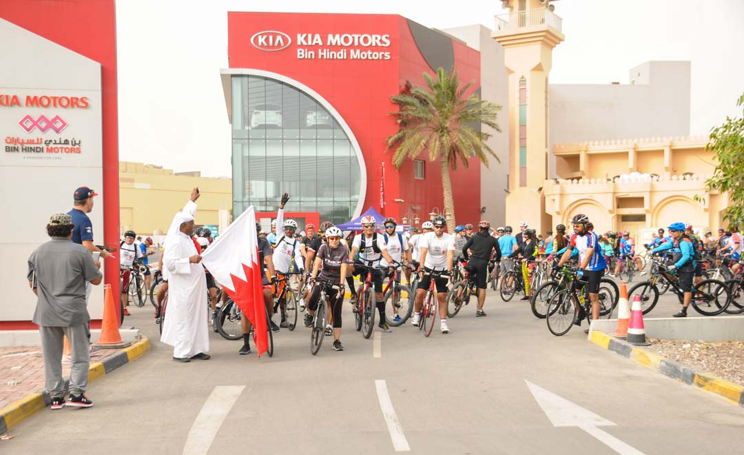 Bahrain Merida Pro Cycling Team Over 200 Local Riders Attended Kia Charity Bike Ride